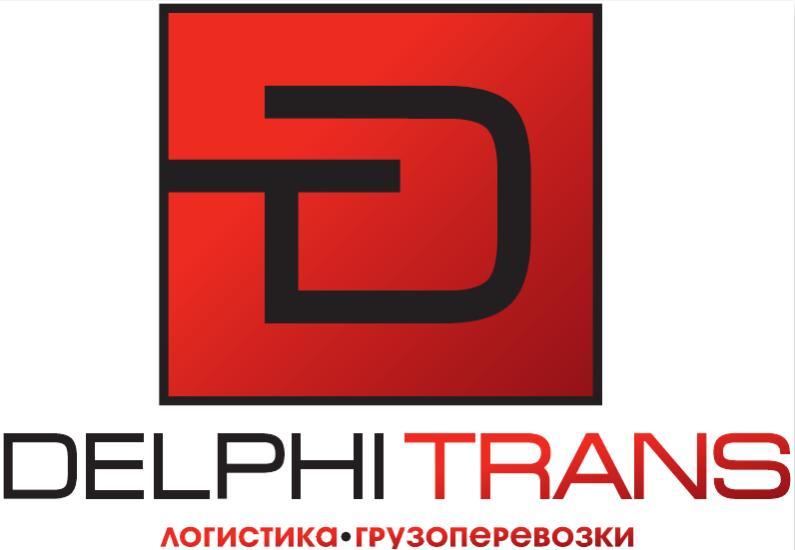 """ООО """"ДелфиТранс"""" DelphiTrans Logo"""